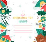 圣诞玩具边框信纸