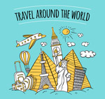 环球旅行著名建筑