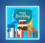 生日蛋糕祝福卡