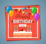 气球和蛋糕生日贺卡