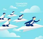 坐纸飞机的合作团队