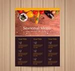蔬菜单页季节菜单