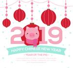 2019年可爱猪挂饰