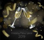 新年碰杯香槟酒杯
