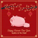 2019卡通猪海报