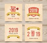 猪年新年卡片