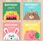 动物生日派对卡片