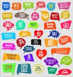彩色销售语言气泡