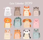 2019年动物年历