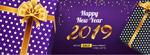 新年促销礼盒