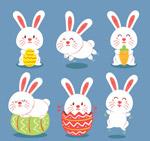 手绘可爱白兔