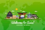 亚洲旅游海报