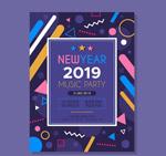 新年音乐派对传单