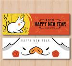 手绘猪新年banne