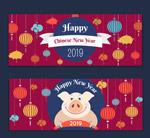 猪年灯笼banner