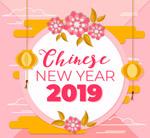 2019春节花卉贺卡