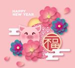 粉色猪和花卉贺卡