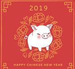 猪和牡丹花贺卡