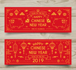 金色春节banner