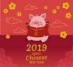 2019唐装小猪