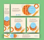烘培元素卡片