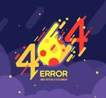 陨石404错误页面