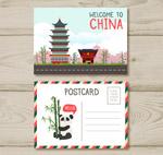 中国旅游明信片