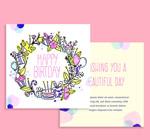 礼物圆环生日卡片