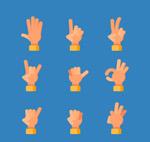 常用手势设计