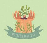 地球日捧起树苗的手