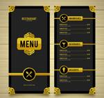 金色餐馆菜单