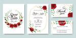 红玫瑰婚礼邀请卡