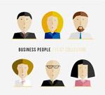 平化商务人物头像