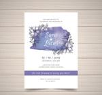 花卉单页婚礼邀请卡