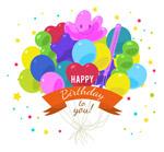 生日气球束矢量