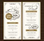 手绘咖啡屋菜单
