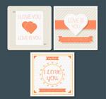 创意爱的卡片