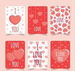 红色爱心卡片