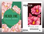 精美花卉商务海报