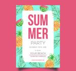 水果夏季派对传单
