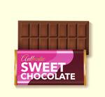 美味巧克力板