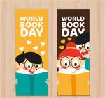 世界图书日banne
