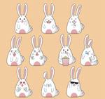 可爱表情白兔