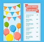 彩色气球儿童菜单