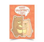 拥抱的情侣熊贺卡