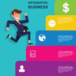 男子商务信息图