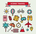 彩色旅行图标