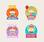 过生日儿童标签
