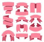 粉色丝带条幅