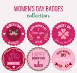 粉色妇女节徽章